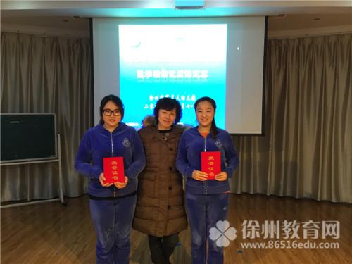 12月18日在徐州空军蓝天幼儿园举行了数学活动优质课